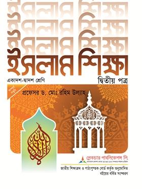 Home -Lecture Publication Ltd